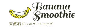天然石ジュエリーショップ banana smoothie